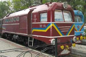 ТУ2-134
