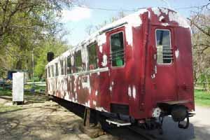 вагон Pafawag