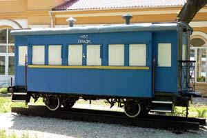 вагон-памятник