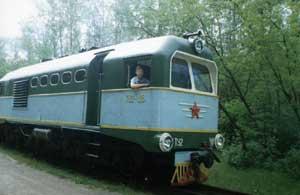 ТУ2-188