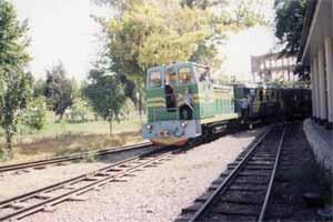 TU7А-3045