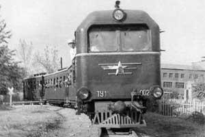 ТУ1-002